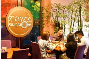 Tastes of Singapore at Sentosa