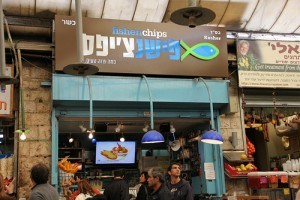 Fish & Chips in Jerusalem