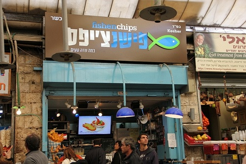 Fish & Chips in Jerusalem Photo: Sally Hunt