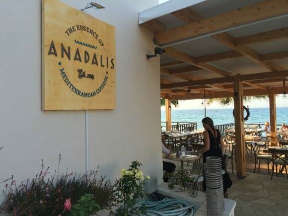 Anadalis restaurant in Zakynthos, Greece Photo: Heatheronhertravels.com