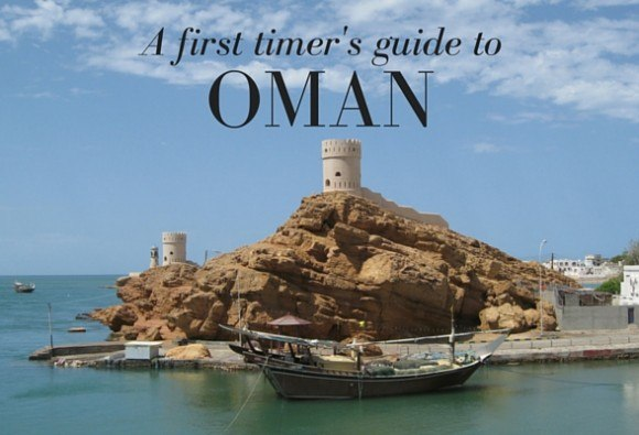 Highlights of Oman featured