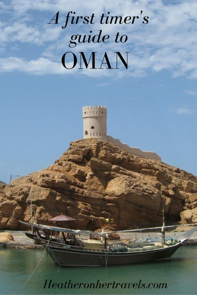 Read our First Timer's guide to Oman