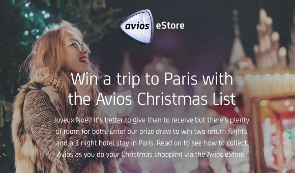 Avios Competition