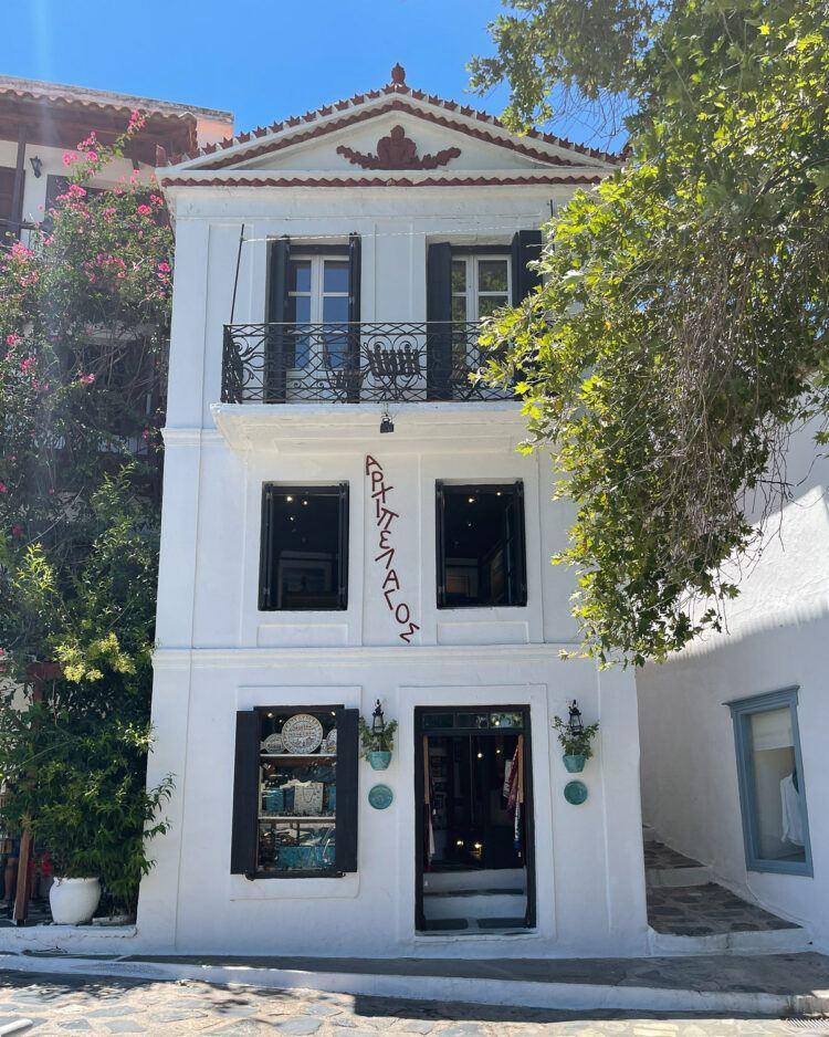Shopping in Skopelos town Photo Heatheronhertravels.com
